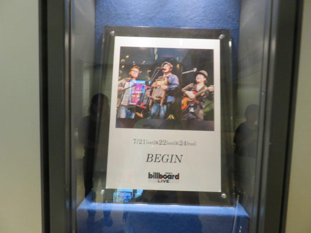 Billboard Liveの魅力に迫る -BEGIN ビルボードLive 2019 開催決定-