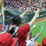 【結果報告】カープ観戦チケット -3月4日はセブンチケット戻り先着販売-